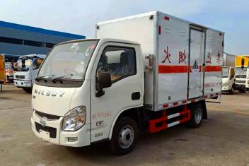 跃进小福星杂项运输车(国六/国五)
