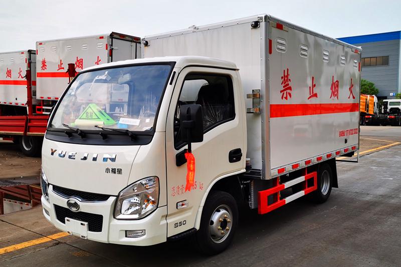 8类跃进腐蚀品运输车(国六/国五)